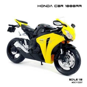 โมเดลบิ๊กไบค์ HONDA CBR 1000RR สีเหลืองดำ (Scale 1:12) โมเดลลิขสิทธิแท้