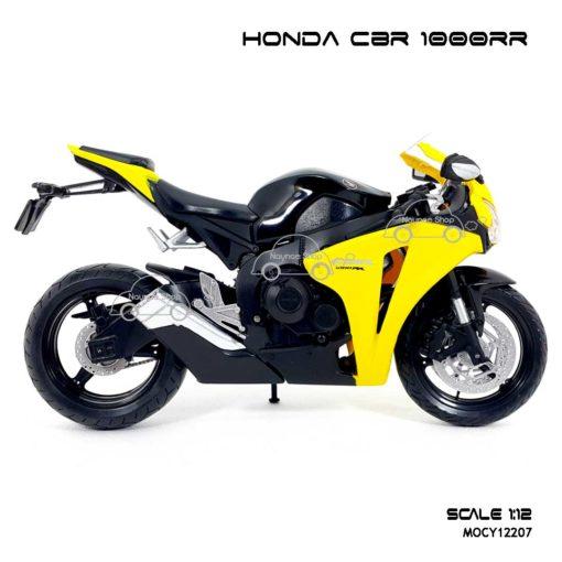 โมเดลบิ๊กไบค์ HONDA CBR 1000RR สีเหลืองดำ (Scale 1:12) โมเดลรุ่นขายดี