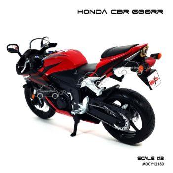 โมเดลบิ๊กไบค์ HONDA CBR 600RR (1:12) สีแดงดำ