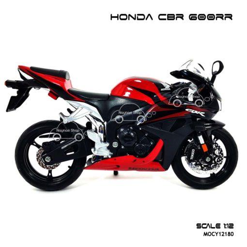 โมเดลบิ๊กไบค์ HONDA CBR 600RR สีแดงดำ (1:12) จำลองเหมือนจริง