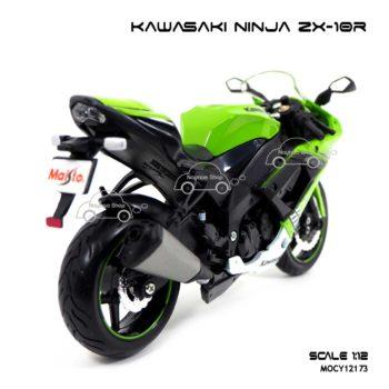 โมเดลบิ๊กไบค์ KAWASAKI NINJA ZX 10R (Scale 1:12)