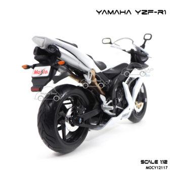 โมเดลบิ๊กไบค์ YAMAHA YZF-R1 สีขาว สวยงาม