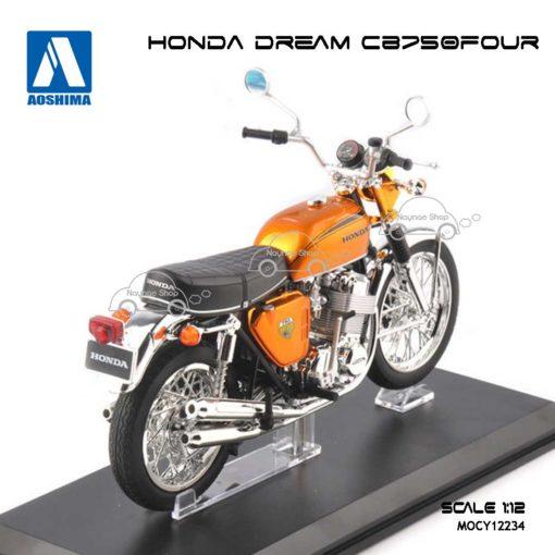 โมเดลมอเตอร์ไซด์ HONDA DREAM CB750 FOUR สีน้ำตาล Aoshima (1:12) ของแท้
