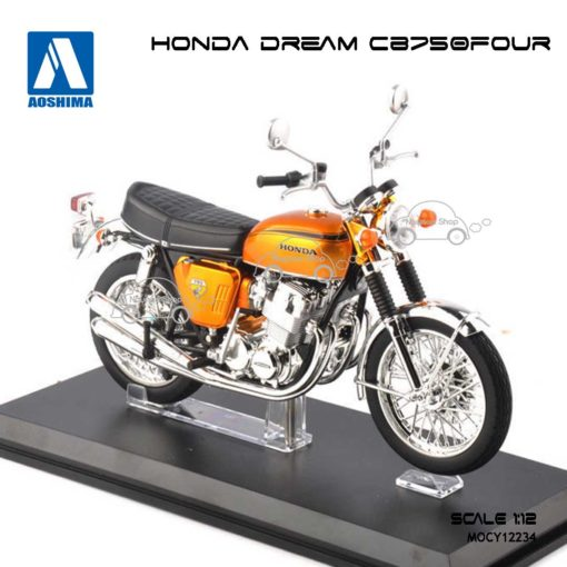 โมเดลมอเตอร์ไซด์ HONDA DREAM CB750 FOUR สีน้ำตาล Aoshima (1:12) งานญี่ปุ่น