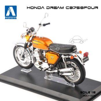 โมเดลมอเตอร์ไซด์ HONDA DREAM CB750 FOUR สีน้ำตาล Aoshima (1:12) aoshima