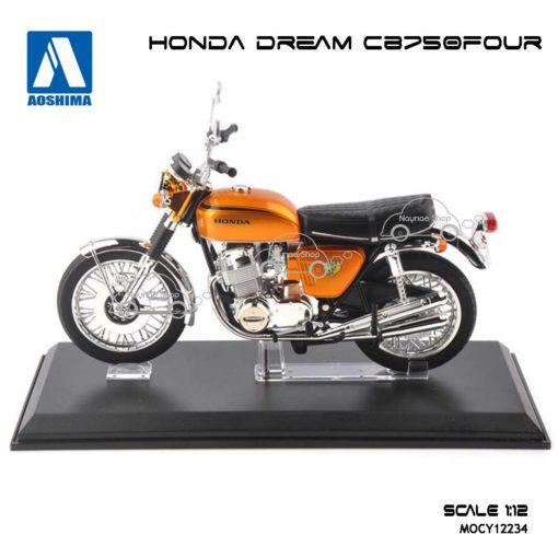 โมเดลมอเตอร์ไซด์ HONDA DREAM CB750 FOUR สีน้ำตาล Aoshima (1:12) โมเดลประกอบสำเร็จ