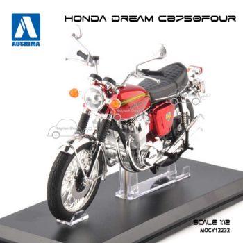 โมเดลมอเตอร์ไซด์ HONDA DREAM CB750 สีแดง (1:12)