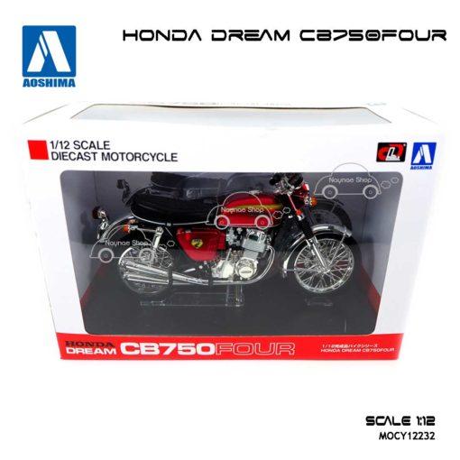 โมเดลมอเตอร์ไซด์ HONDA DREAM CB750 สีแดง (1:12) งานญี่ปุ่น