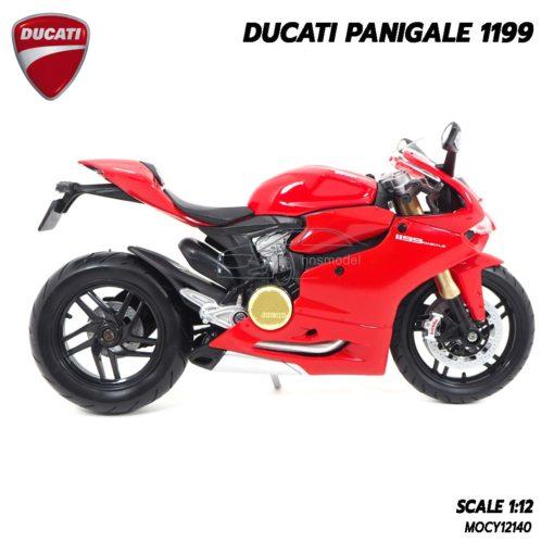 โมเดลรถบิ๊กไบค์ DUCATI PANIGALE 1199 (1:12) โมเดลรถสวยๆ