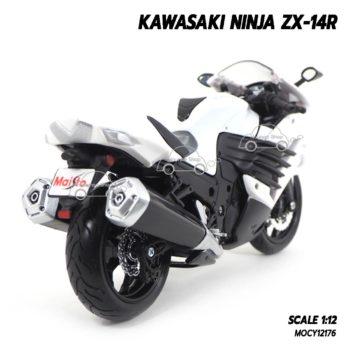 โมเดลรถบิ๊กไบค์ KAWASAKI NINJA ZX-14R (1:12) โมเดลลิขสิทธิ ผลิตโดยแบรนด์ Maisto