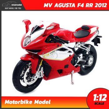 โมเดลรถบิ๊กไบค์ MV AGUSTA F4 RR 2012 (Scale 1:12)