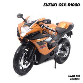 โมเดลรถบิ๊กไบค์ SUZUKI GSX-R1000 สีน้ำตาล (Scale 1:12)