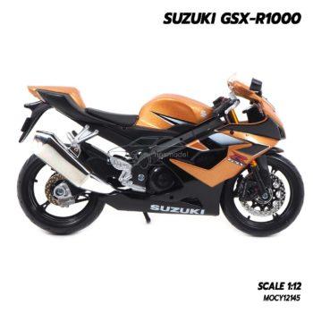 โมเดลรถบิ๊กไบค์ SUZUKI GSX-R1000 สีน้ำตาล (Scale 1:12) โมเดลบิ๊กไบค์สมจริง
