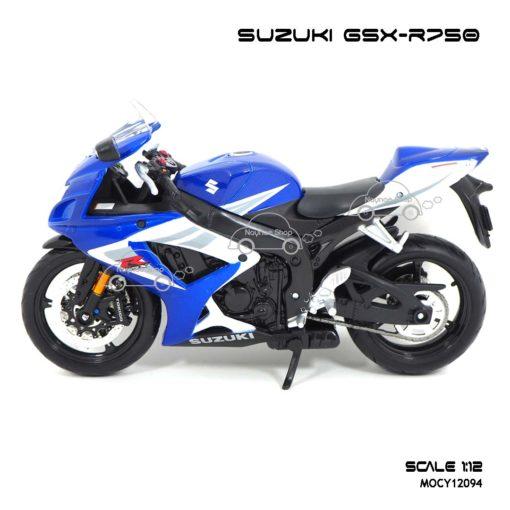 โมเดลรถบิ๊กไบค์ SUZUKI GSX R750 (1:12) โมเดลประกอบสำเร็จ