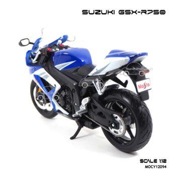 โมเดลรถบิ๊กไบค์ SUZUKI GSX R750 (1:12) โมเดลสำเร็จ