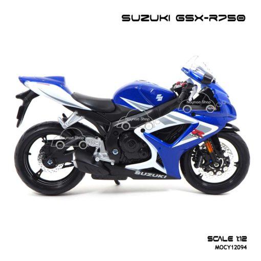 โมเดลรถบิ๊กไบค์ SUZUKI GSX R750 (1:12) ผลิตโดยแบรนด์ Maisto