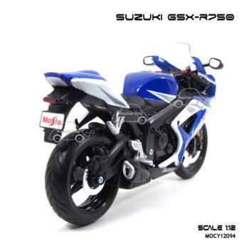 โมเดลรถบิ๊กไบค์ SUZUKI GSX R750 (1:12) จำลองเหมือนรถจริง