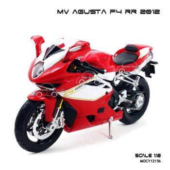 โมเดลรถ บิ๊กไบค์ MV Agusta F4 RR 2012