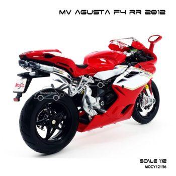 โมเดลรถ บิ๊กไบค์ MV Agusta F4 RR 2012 (1:12) โมเดลสวยๆ