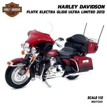 โมเดลฮาเล่ย์ เดวิดสัน HARLEY DAVIDSON ELECTRA GLIDE ULTRA LIMITED 2013 สีแดง (Scale 1:12)