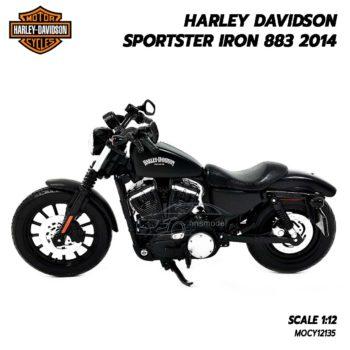 โมเดลฮาเล่ย์ HARLEY SPORTSTER IRON 883 2014 (1:12) โมเดลรถ ของขวัญ สำหรับคนพิเศษ