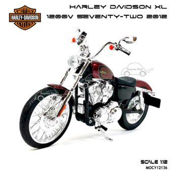 โมเดลฮาเล่ย์ HARLEY XL 1200V SEVENTY TWO 2012 (Scale 1:12)