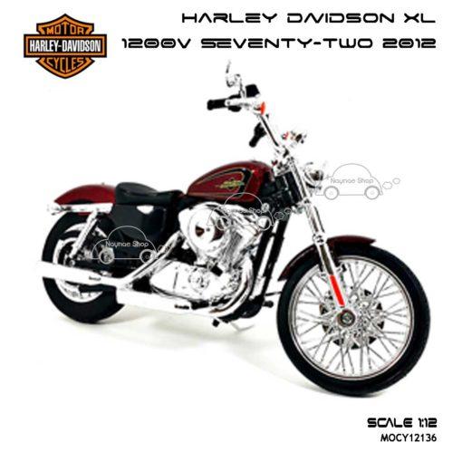 โมเดลฮาเล่ย์ HARLEY XL 1200V SEVENTY TWO 2012 (Scale 1:12) โมเดลของแท้