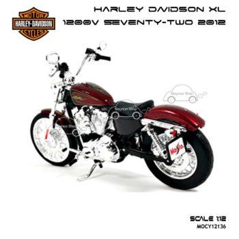 โมเดลฮาเล่ย์ HARLEY XL 1200V SEVENTY TWO 2012 (Scale 1:12) โมเดลสำเร็จ