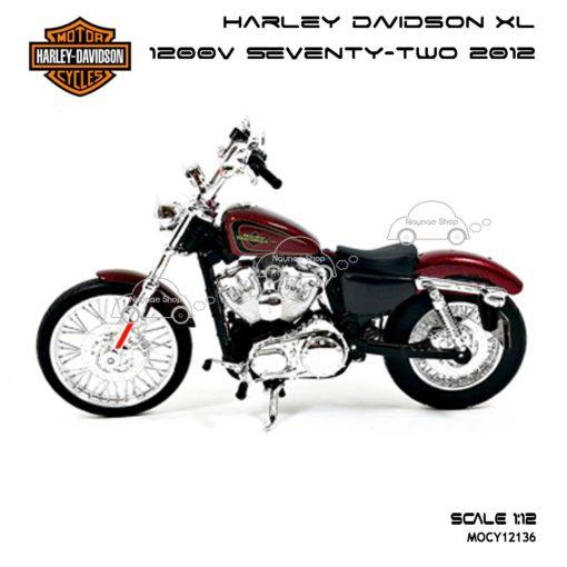โมเดลฮาเล่ย์ HARLEY XL 1200V SEVENTY TWO 2012 (Scale 1:12) ประกอบสำเร็จ