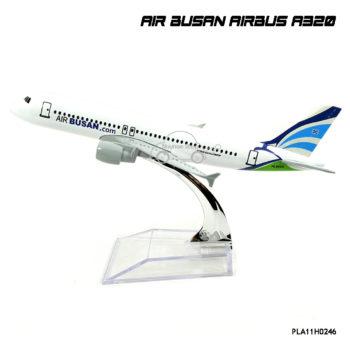 โมเดลเครื่องบิน โดยสาร AIR BUSAN AIRBUS A320
