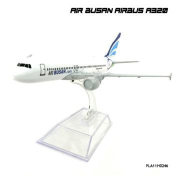 โมเดลเครื่องบิน โดยสาร AIR BUSAN AIRBUS A320 สวยงาม