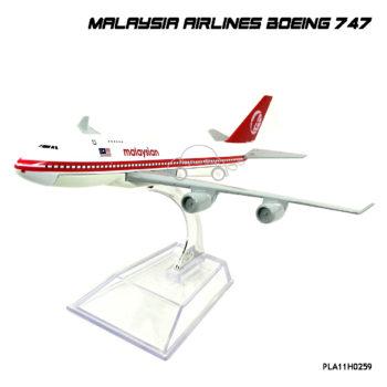โมเดลเครื่องบิน โดยสาร MALAYSIA AIRLINES Boeing 747 4 ราคาพิเศษ