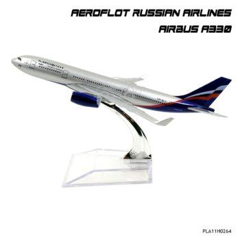 โมเดลเครื่องบิน AEROFLOT RUSSIAN