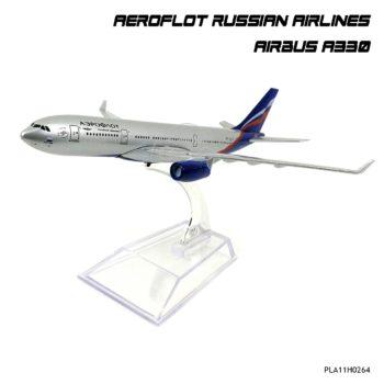 โมเดลเครื่องบิน AEROFLOT RUSSIAN A330