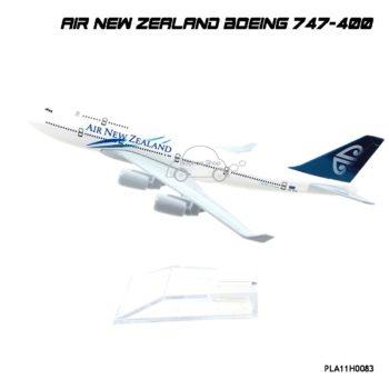 โมเดลเครื่องบิน AIR NEW ZEALAND Boeing 747-400