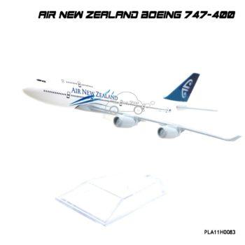 โมเดลเครื่องบิน AIR NEW ZEALAND Boeing 747-400 ประกอบสำเร็จ