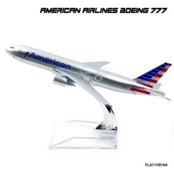 โมเดลเครื่องบิน AMERICAN AIRLINES Boeing 777