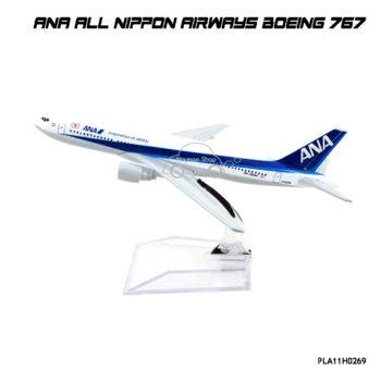 โมเดลเครื่องบิน ANA All Nippon Airways Boeing 767