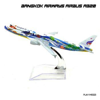 โมเดลเครื่องบิน BANGKOK AIRWAYS AIRBUS A320