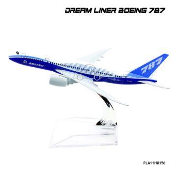 โมเดลเครื่องบิน ดรีมไลเนอร์ B787 DreamLiner