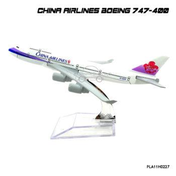โมเดลเครื่องบิน China Airlines