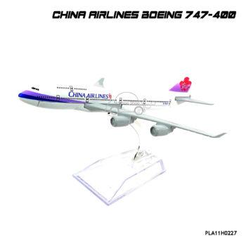โมเดลเครื่องบิน China Airlines Boieing 747-400