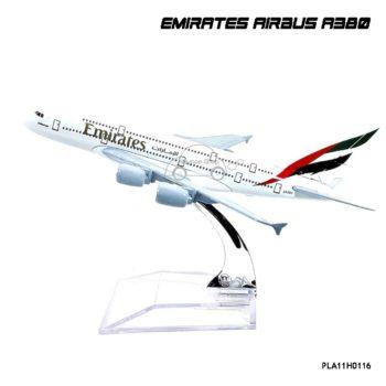 โมเดลเครื่องบิน EMIRATES AIRBUS A380