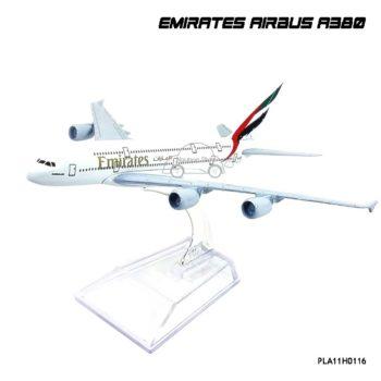 โมเดลเครื่องบิน EMIRATES AIRBUS A380 มีฐานวางตั้งโชว์