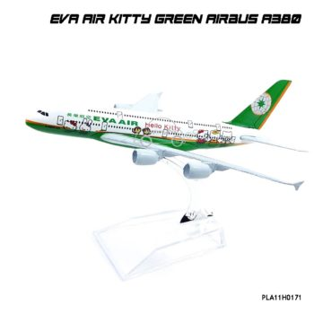 โมเดลเครื่องบิน EVA AIR Kitty Green AIRBUS A380 เครื่องบินจำลองเหมือนจริง