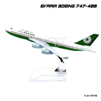 Model เครื่องบิน EVAAIR Boeing 747-400