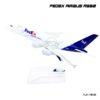 โมเดลเครื่องบิน FedEx AIRBUS A380