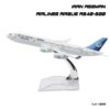 model เครื่องบิน IRAN ASEMAN AIRLINES AIRBUS A340-300