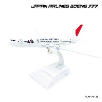 โมเดลเครื่องบิน JAPAN AIRLINES Boeing 777 ลายสวยเหมือนจริง