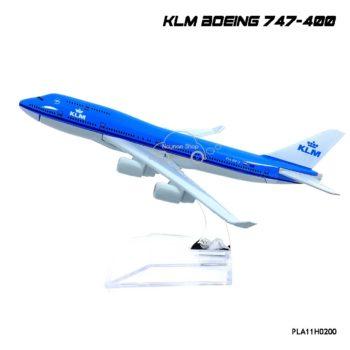 โมเดลเครื่องบิน KLM Boeing 747-400 ตัวลำทำจากเหล็ก
